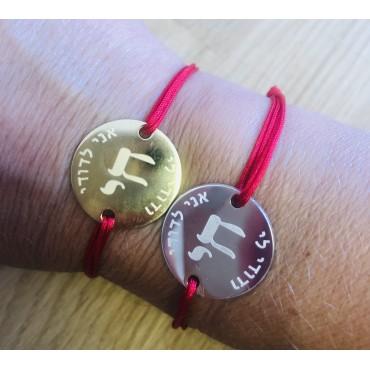 Bracelet Cordon Hébreu